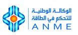 logo ANME – Tunisia